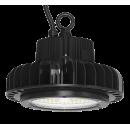 HBL-UFO IP65 Aukštų patalpų