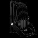 Prožektorius FHS-C >135lm/W IP66