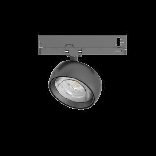 Akcentinis Apvalus (Tracklight) - R CRI>90