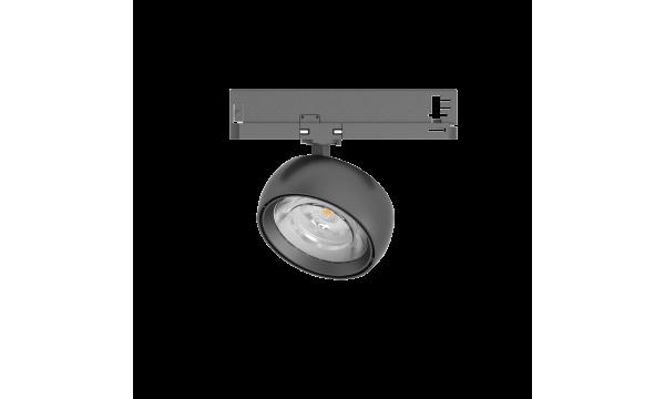 Akcentinis Apvalus (Tracklight)-R CRI>90