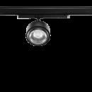 Akcentinis Cilindro formos (Tracklight) - R CRI>90
